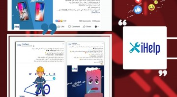 Social Campaigns For I HELP EGYPT